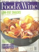 Food and Wine Magazine March 1996 Low-Fat Snaking on the Cover, Comfort Food