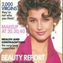 Glamour Magazine April 1992 Bridget Moynahan On Cover Beauty Report