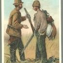Victorian Trade Card for The Bay State Carpet and Furniture with Duck Hunters