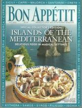 Bon Appetit Magazine May 2002 Special Issue Islands of the Mediterranean