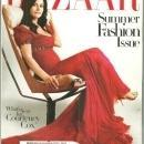 Harper's Bazaar Magazine May 2004 Special Summer Fashion Issue Courteney Cox