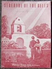 Serenade of the Bells By Kay Twomey, Al Goodhart, and Al Urbano 1947 Sheet Music