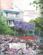 Martha Stewart Living May 2000 Turkey Hill on Cover, Pinatas and A Light House