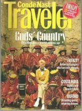 Conde Nast Traveler Magazine May 1996 Peruvian Fashion on the Cover/Yucatan