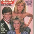 Soap Opera Digest Magazine October 8, 1985  Why These Actors Returned to Daytime