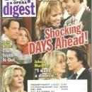 Soap Opera Digest October 11, 2005 Shocking Days Ahead on the Cover