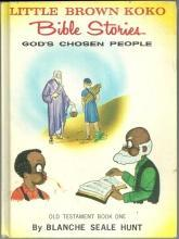 Little Brown Koko Bible Stories God's Chosen People Old Testament Book One 1964