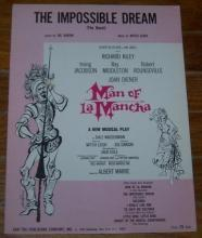 Impossible Dream (The Quest) From Man of La Mancha with Richard Kiley 1965 Music