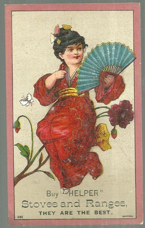 Victorian Trade Card for Helper's Stoves and Ranges With Lovely Oriental Lady