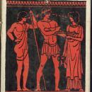 The Greek by Tiffany Thayer Illustrated by Edward Staloff 1931 with Dust Jacket