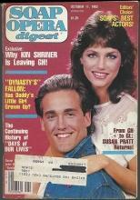 Soap Opera Digest October 11, 1983 Susan Pratt and John Wesley Shipp GL Cover