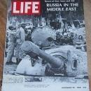 Life Magazine November 29, 1968 Russia in the Middle East on the Cover