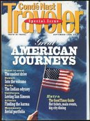 Conde Nast Traveler September 1996 American Journeys