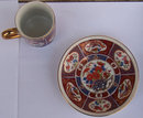Oriental Demi Cup and Saucer Red and Blue with Gold
