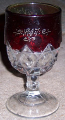 Vintage Ruby Flashed Sunken Honeycomb Souvenir Goblet