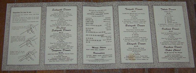 Souvenir Menu for Bush Garden Japanese Restaurant, Seattle, Washington Mr. Seko