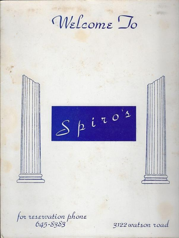 Vintage Menu from Spiro's Restaurant, 3122 Watson Road, St. Louis, Missouri