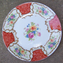 Vintage Made in Japan China Plate with Floral Bouquets