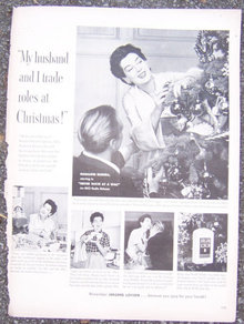 1952 Rosalind Russell Jergens Lotion Magazine Ad