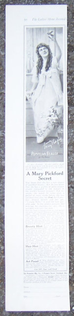 Mary Pickford Uses Pompeian Beauty Cream 1916 LHJ Ad