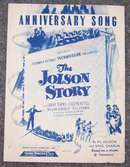 Anniversary Song From The Jolson Story 1946 Sheet Music
