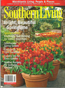 Southern Living Magazine March 2004 Southern Gardening