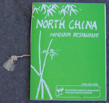 Vintage Menu From North China Mandarin Restaurant,  Lake Forest, Illinois