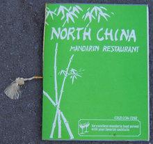 Vintage Menu From North China Mandarin Restaurant,  Lake Forest, Illinois