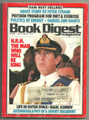 Book Digest September 1979 Prince Charles on Cover