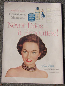 1955 Ann Blyth Lustre Creme Life Magazine Color Ad