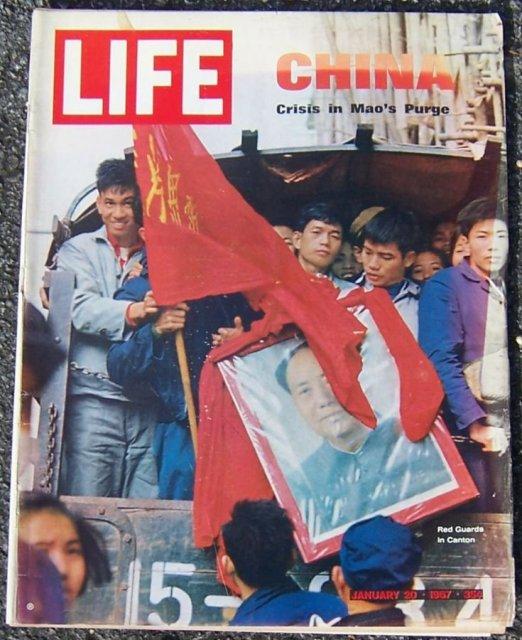 Life Magazine January 20, 1967 China Crisis on Cover