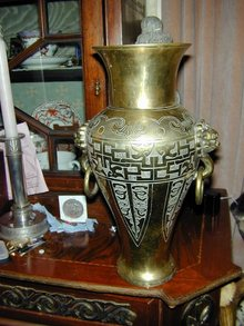Impressive Vintage Chinese Brass or Bronze Urn