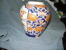 Antique Japanese Imari Jar
