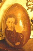 Vintage Russian Easter Egg Pushkin