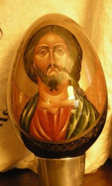 Russian Easter Egg: Icon Christ Pantocrator