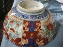 Terrific Japanese Imari Bowl