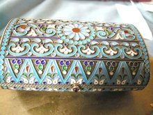 Impertial Russian Enamel Cigarette Case