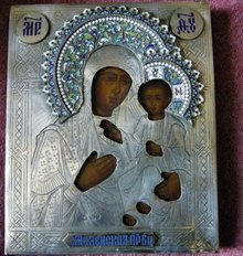 Imperial Russian Icon, Enamel by Sazikov