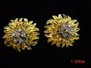 Vintage Erwin Pearl Chrysanthemum Brooch Pin & Clip Earrings