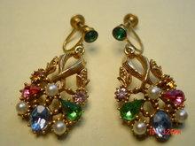 STAR Rhinestone Screwback Earrings