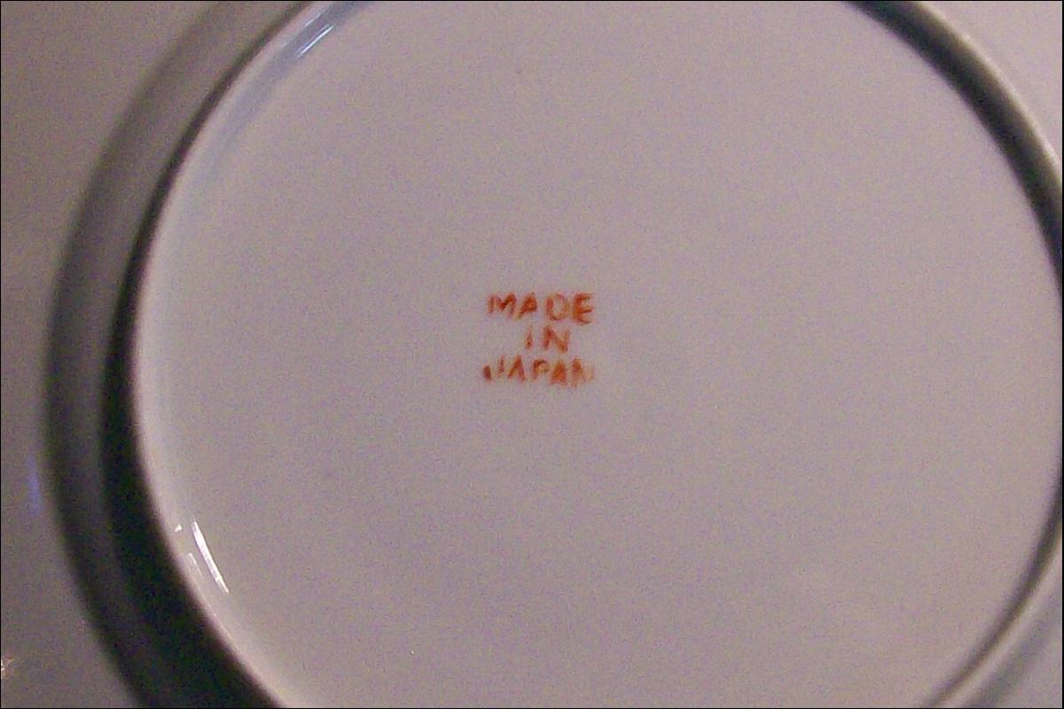 Geisha Girl Porcelain Plate Set of 4:
