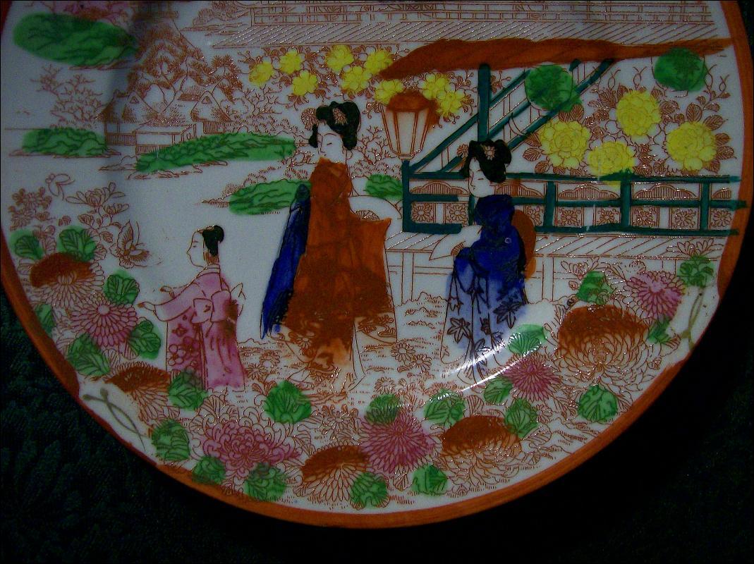 Geisha Girl Plate: