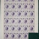 Monaco Postage Stamps: Uncancelled 1959 SN#425