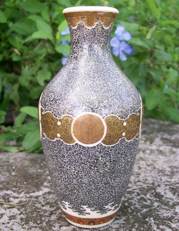 Kinkozan Satsuma Ceramic Vase Black w/Multicolor Phoenix & Flower Medallions 4.75