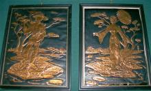 Brenholtz Stamped Copper Prints Asian Man / Woman Pair Ca. 1950's Framed