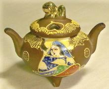 Satsuma-style Incense Burner: Ca. 1920's Japan