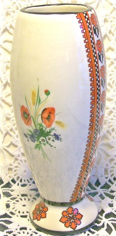 Ukranian Red Poppy Ceramic Vase Red/Black Border Print 6.75