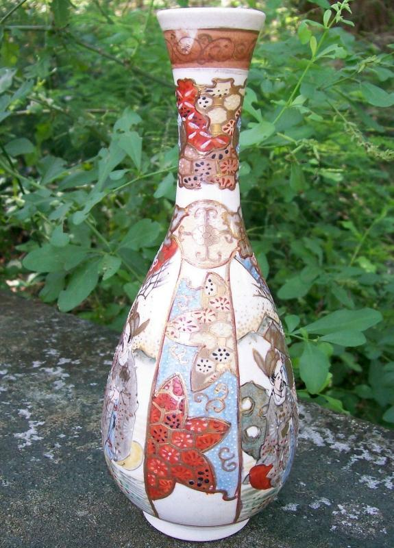 Japanese Satsuma Ceramic Bottle Vase with Students Late 1800's Marked 8.25