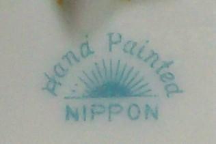 Noritake Nippon Ceramic Tea Tile/Trivet Pink & Red Roses Brown Trim