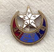 Fraternal Crescent Pin: Shriner's